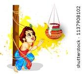 illustration of hanging dahi... | Shutterstock .eps vector #1137908102