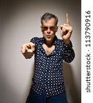 disco man | Shutterstock . vector #113790916