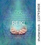 reiki words of wisdom word...   Shutterstock . vector #1137934838