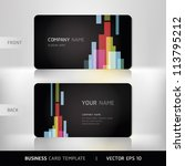 business card set. vector... | Shutterstock .eps vector #113795212