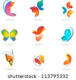 Stock vector collection of butterfly vector icons 113795332