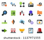 colored vector icon set  ... | Shutterstock .eps vector #1137971555
