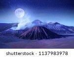 fantastic lunar landscape in... | Shutterstock . vector #1137983978