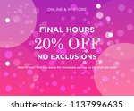 sale web banners template for...   Shutterstock .eps vector #1137996635