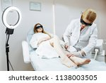 laser epilation and cosmetology.... | Shutterstock . vector #1138003505