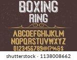 hand drawn typeface set brush...   Shutterstock .eps vector #1138008662