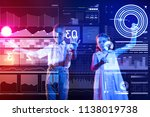interesting activity. clever... | Shutterstock . vector #1138019738