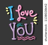 i love you card | Shutterstock .eps vector #1138028642