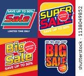 mega big sale promotion banner... | Shutterstock .eps vector #1138049852