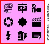 simple icon set of camera... | Shutterstock .eps vector #1138058582