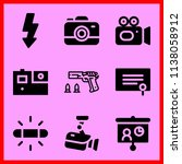 simple icon set of camera... | Shutterstock .eps vector #1138058912