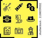 simple icon set of art related... | Shutterstock .eps vector #1138059032