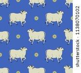 seamless geometrical pattern... | Shutterstock .eps vector #1138070102
