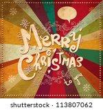 vintage vector christmas card | Shutterstock .eps vector #113807062