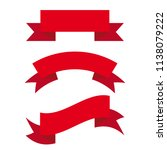 red ribbon vector set isolated   Shutterstock .eps vector #1138079222