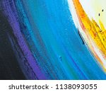 abstract colorful background... | Shutterstock . vector #1138093055