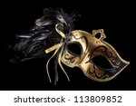 Carnival Mask Isolated On A...