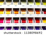 rocks with colorful stitching... | Shutterstock . vector #1138098692