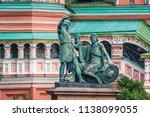 moscow  russia   june 29  2018  ... | Shutterstock . vector #1138099055