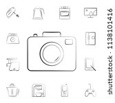camera icon. detailed set of... | Shutterstock .eps vector #1138101416