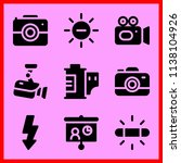 simple icon set of camera... | Shutterstock .eps vector #1138104926