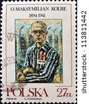 poland   circa 1982  a stamp... | Shutterstock . vector #113811442