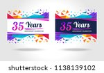 35 years anniversary colorful... | Shutterstock .eps vector #1138139102