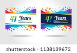 41 years anniversary colorful... | Shutterstock .eps vector #1138139672