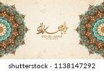 eid al adha calligraphy design... | Shutterstock .eps vector #1138147292