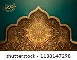exquisite eid al adha... | Shutterstock .eps vector #1138147298