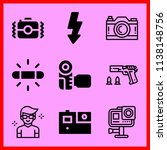 simple icon set of camera... | Shutterstock .eps vector #1138148756