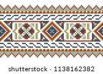 seamless vector border. folk... | Shutterstock .eps vector #1138162382