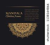 mandala vector round border... | Shutterstock .eps vector #1138164866
