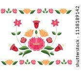 hungarian folk pattern vector...   Shutterstock .eps vector #1138189142