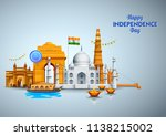 illustration of famous indian... | Shutterstock .eps vector #1138215002