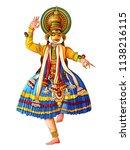 vector design of man performing ... | Shutterstock .eps vector #1138216115