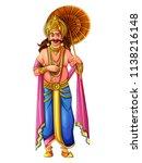 vector design of king mahabali... | Shutterstock .eps vector #1138216148