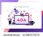 flat concept 404 error page or... | Shutterstock .eps vector #1138217672