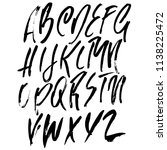 hand drawn dry brush lettering. ... | Shutterstock .eps vector #1138225472
