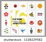 japan style icon set. japanese... | Shutterstock .eps vector #1138229582
