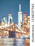 blurred picture of new york... | Shutterstock . vector #1138237565