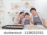 portrait of little asian girl... | Shutterstock . vector #1138252532