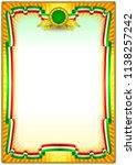 colorful vintage frame border... | Shutterstock .eps vector #1138257242