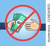 don't give bribes sign. hand... | Shutterstock .eps vector #1138265852