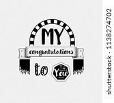 my congratulations to you.... | Shutterstock . vector #1138274702