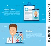 smartphone with doctor and... | Shutterstock .eps vector #1138277345