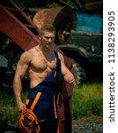 mechanical engineer. mechanical ... | Shutterstock . vector #1138293905