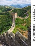 beijing great wall of china | Shutterstock . vector #113831746
