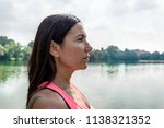 portrait of a woman during a... | Shutterstock . vector #1138321352