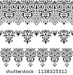 a set of the decorative border... | Shutterstock .eps vector #1138325312